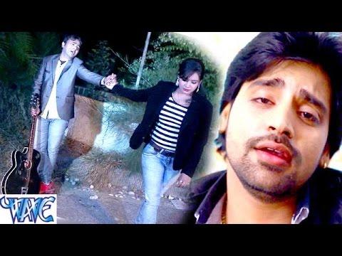 जा जा जान अब भुला गईनी - Jawani Hang Karata || Rakesh Mishra || Bhojpuri Sad Song 2016