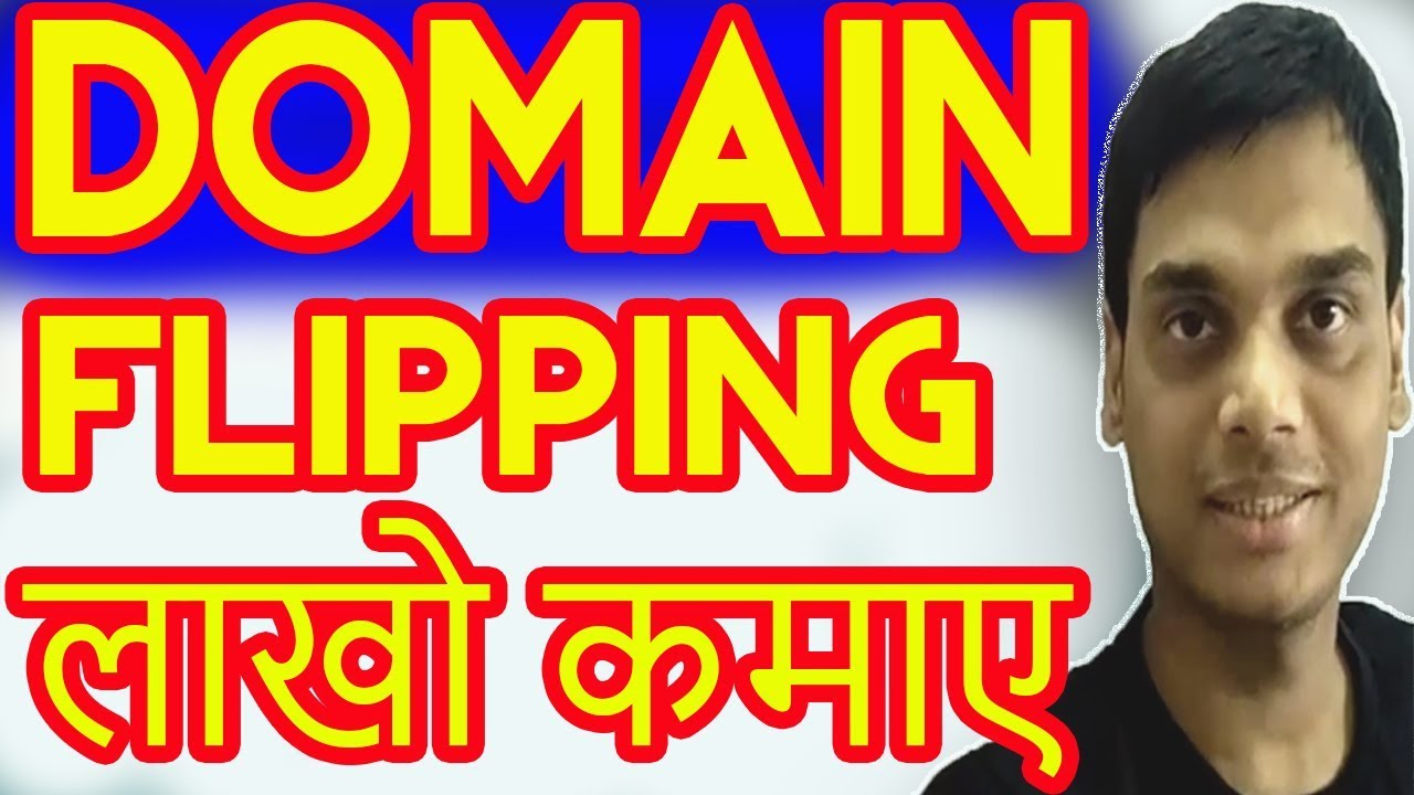 how to make money domain selling