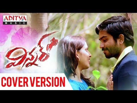 O Sitara Cover Version By Harsha Baid, Khailash K V | Winner Telugu Movie