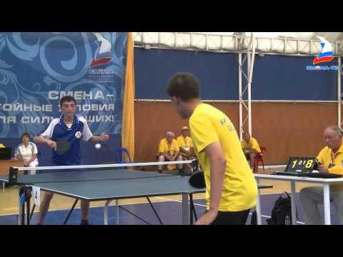 Соревнования по настольному теннису среди юношей на