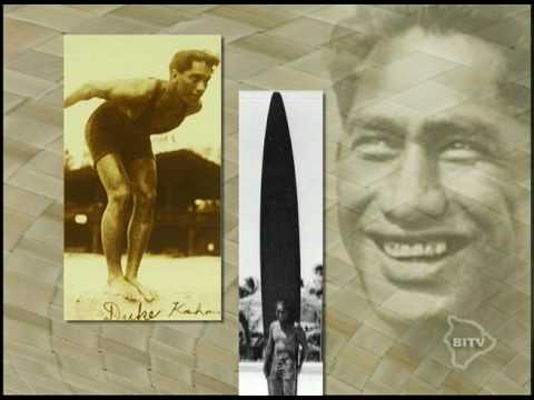 Duke Kahanamoku Feature Story on BITV