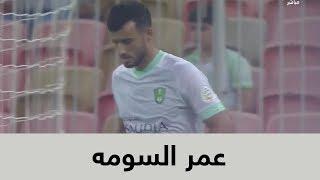 عمر السومة لاعب الاهلي نجم الجولة الخامسة عبر الاستفتاء الجماهيري في تطبيق دوري بلس