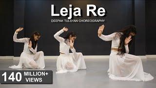 Gambar cover Leja Re | Easy Dance Steps | Dhvani Bhanushali | Deepak Tulsyan | G M Dance