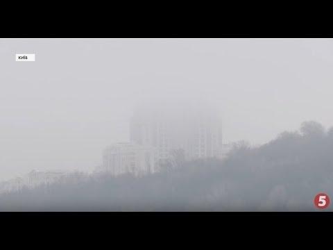 Смог чи туман: чим насправді дихають кияни та що говорять екологи
