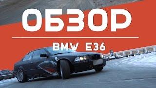 BMW E36 1JZ
