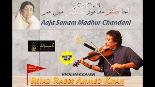 Aaja Sanam Madhur Chandani | Ustad Raees Khan violin music (Violin cover)