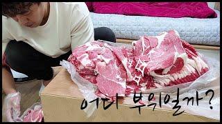 ☆톳자장면☆몸통만한 쇠고기 먹어보기 (일상vlog)