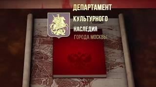 Дом П.Е.Пашкова - Российская Государственная библиотека