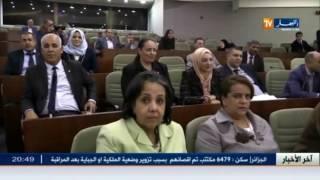 برلمان: نواب الغرفة السفلى يصادقون بالأغلبية على المشروع قانون المالية 2017