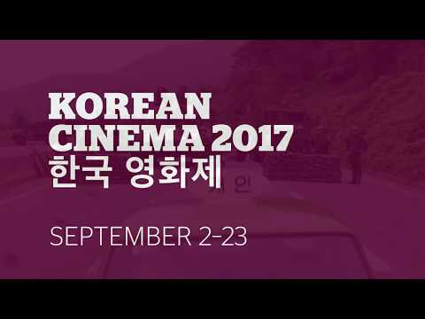 Korean Cinema • 한국 영화제 • 2017