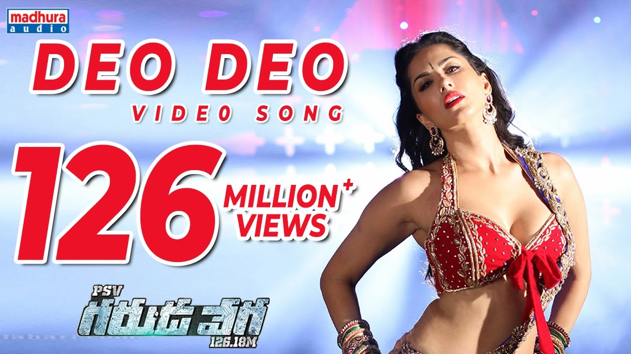 Download Sunny Leone's Deo Deo Full Video Song || PSV Garuda Vega Movie Songs | Rajasekhar | Pooja Kumar