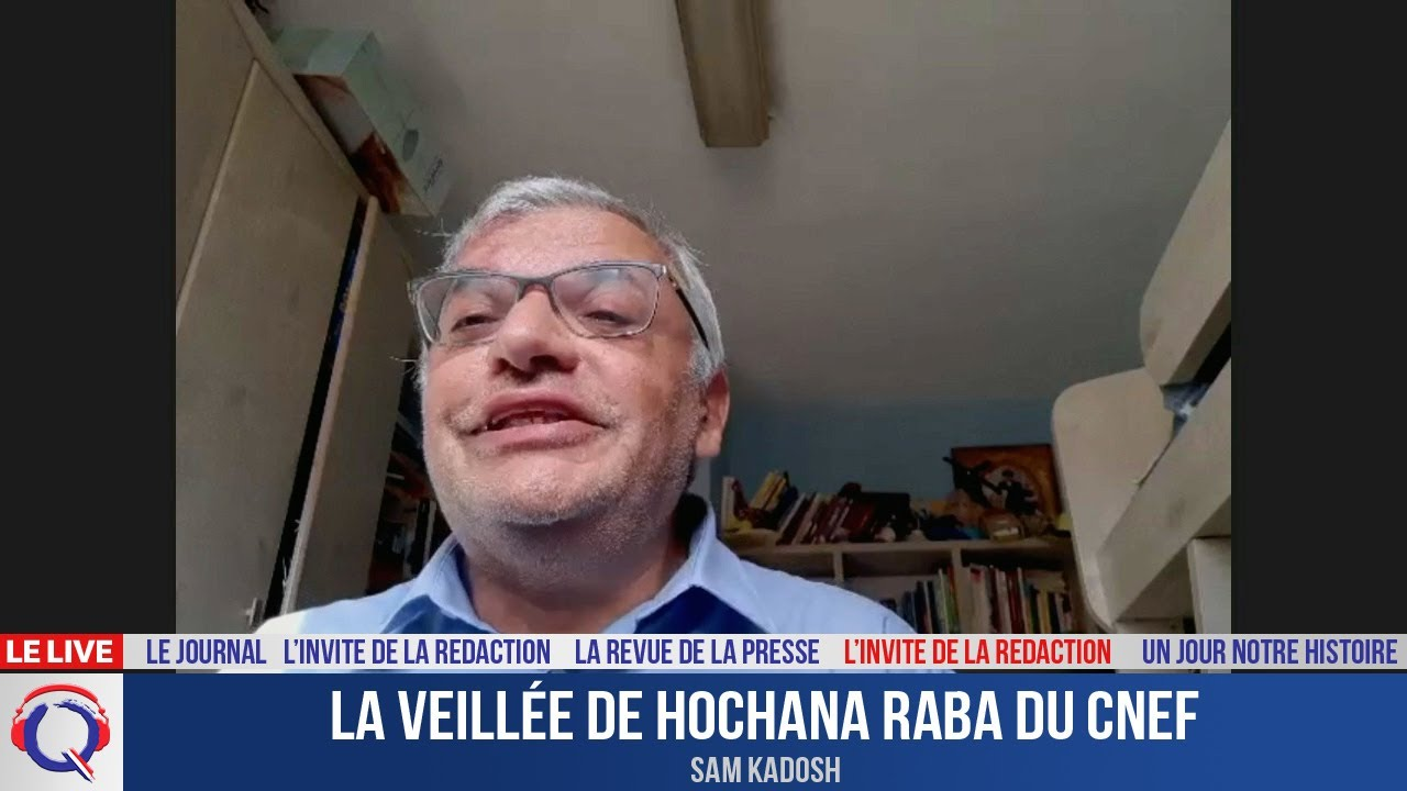 La veillée de Hochana Raba du Cnef -  L'invité du 23 septembre 2021