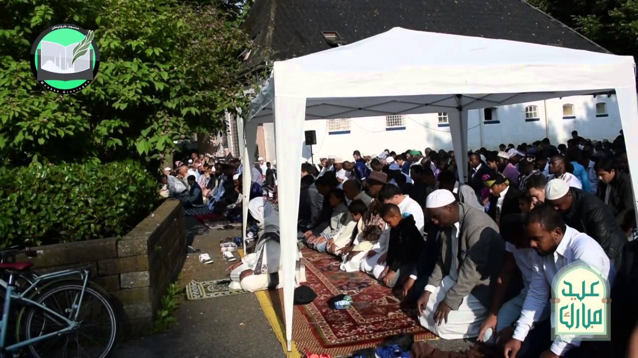 Goede Keukens Groningen : Eidgebed Groningen صلاة العيد في مدينة خرونينقن YouTube