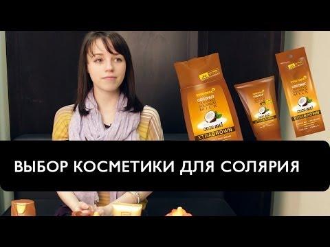 Кокосовое масло — применение для кожи лица
