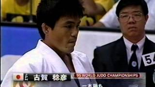 1995 Chiba -78 T.Koga(JPN) vs A.Buyanjargal(MGL)