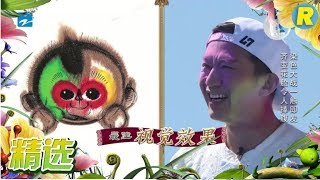 奔跑吧Keep Running YouTube: http://bitly.com/runningmanchina ◘ 浙江...