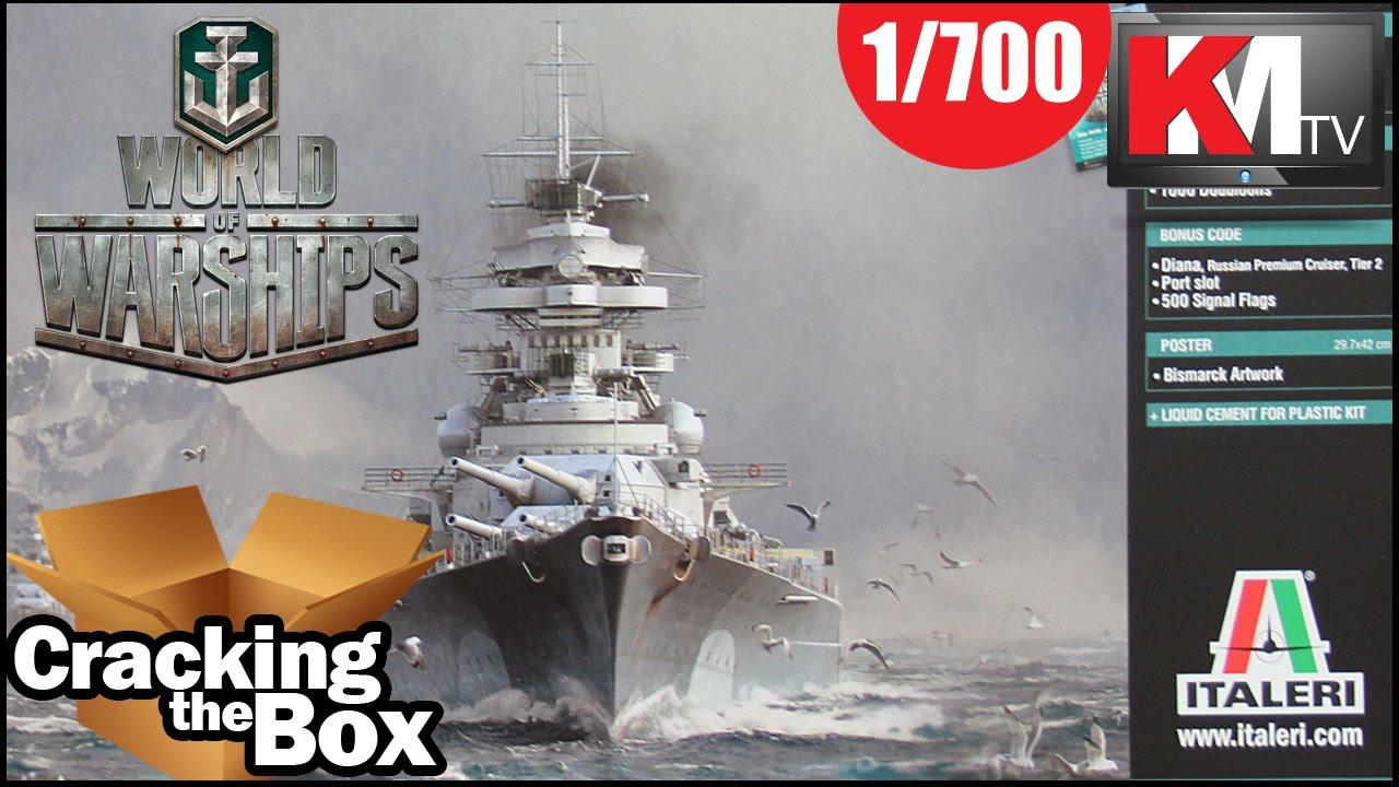 бонус коды для world of warships 2016