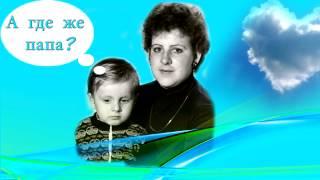 Видео поздравление с днем рождения мамы(Как сделать поздравительное видео для мамы в юбилей? Видео поздравление для мамы. Поздравление с Днем..., 2015-08-02T21:31:12.000Z)