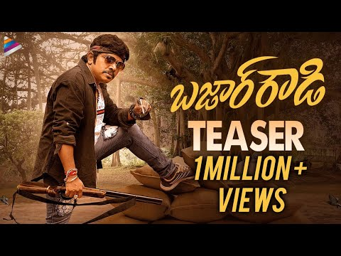 Bazaar Rowdy Movie Teaser 4K | Sampoornesh Babu | Latest Telugu Movie Teasers 2021