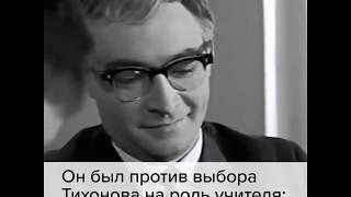 «Доживем до понедельника» 50 лет