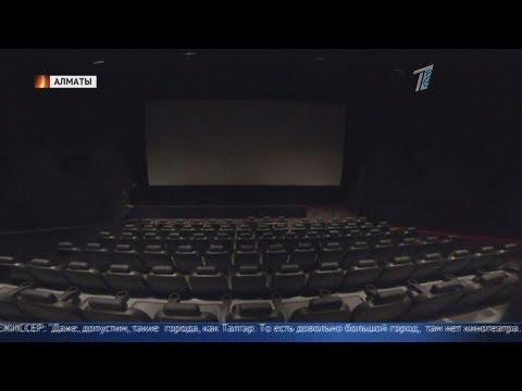 Открывать кинозалы в районных городах и сёлах советуют деятели культуры