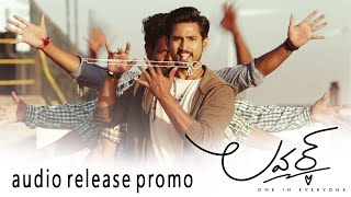 Lover Audio Release Promo - Raj Tarun, Riddhi Kumar | Dil Raju| Mamta Entertainment