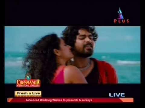 NEW Malayalam movie TOURNAMENT ...song NILAA NILAA...