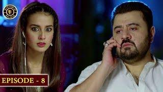 Jhooti Episode 8 | Iqra Aziz & Yasir Hussain | Top Pakistani Drama