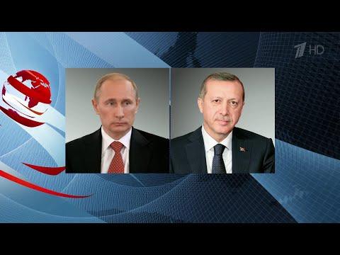 Возвращение из Турции российских граждан обсудили Владимир Путин и Реджеп Тайип Эрдоган.