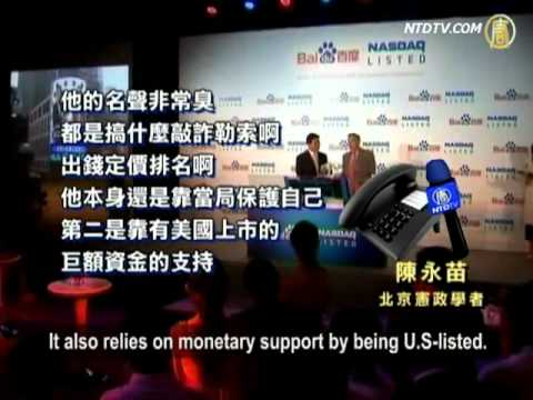 U.S. Senator Warns Baidu