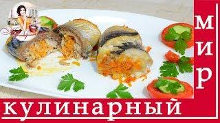 Рыба запеченная в духовке с овощами