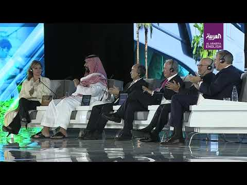 Day 1 coverage: Saudi Arabia hosts landmark investment conference