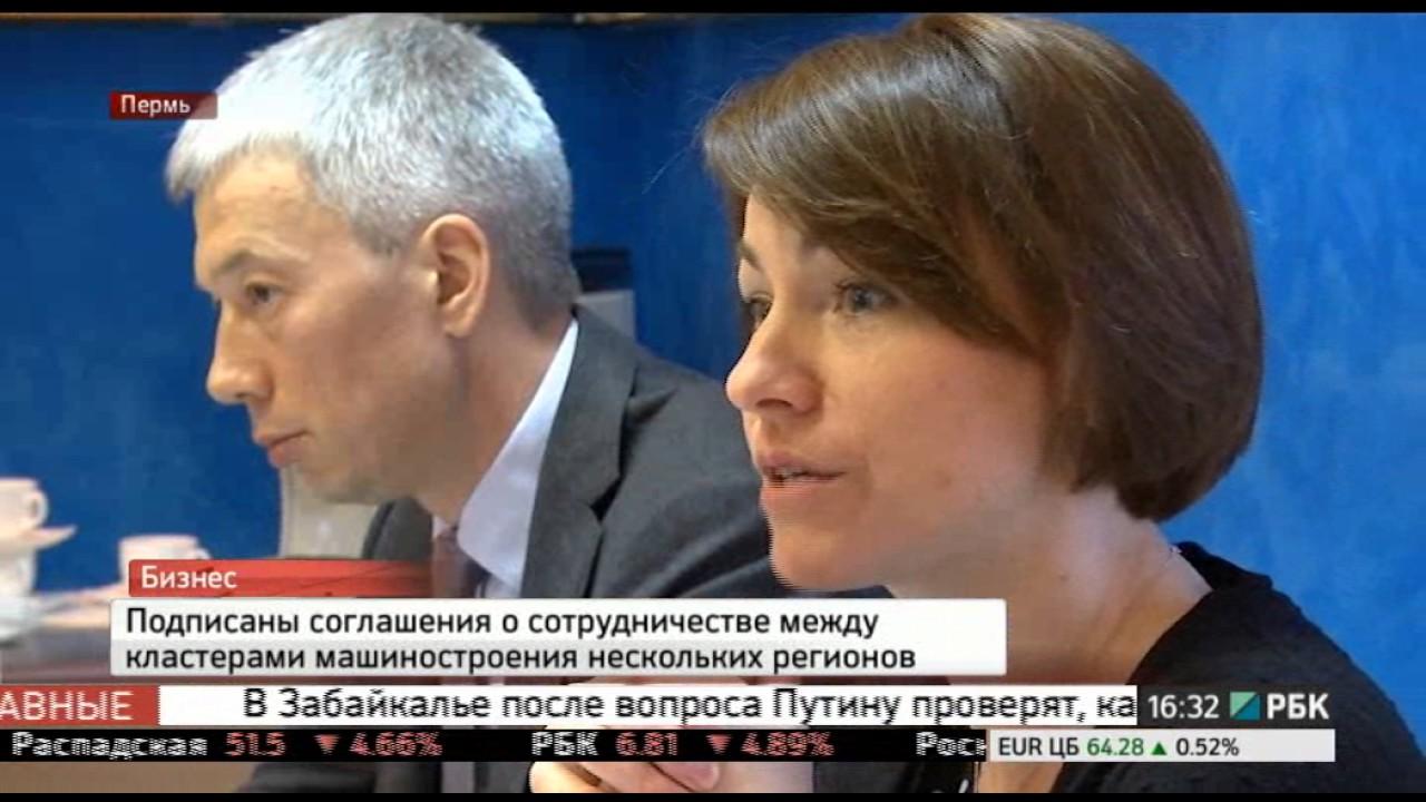 Видео новости 1 канала свежие смотреть
