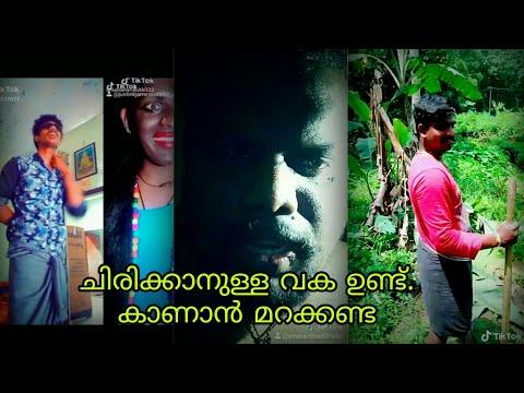 #kali vinayakan entry#Malayalam tik tok musically funny videos