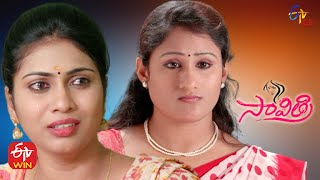 Savithri | 5th March 2021 | Full Episode 93 |  ETV Plus