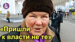 Майдановцы о Майдане. Вышли бы вы сейчас?