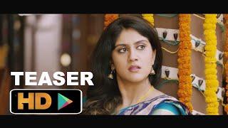 Savitri | Official Teaser | Nara Rohit |  Nanditha | Dhanya | Sandeep Raj Films