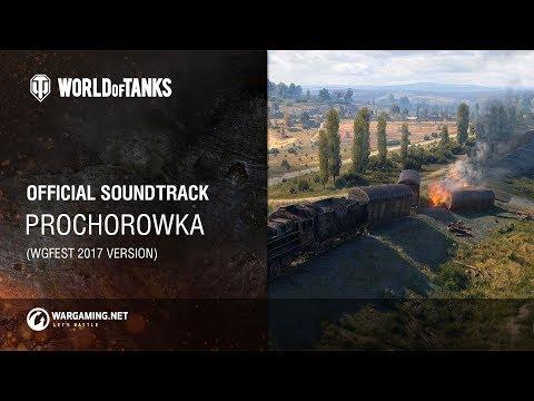 Oficjalna ścieżka dźwiękowa – Prochorowka