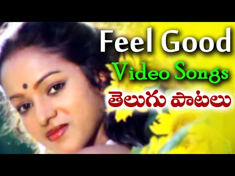 Non Stop Feel Good Telugu Songs - Super Hit Video Songs Collection - Jukebox