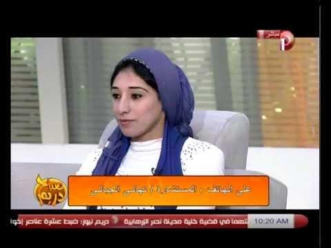 شوف بنات مصريات عاوزين يتجندوا فى الجيش مع أسماء يوسف 1/2