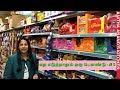 One Pound Shops in London & UK | Tamil | Poundland | £ Shops