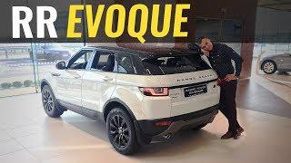 Range Rover Evoque 2019 по цене Тигуана.  ЧтоПочем s04e08