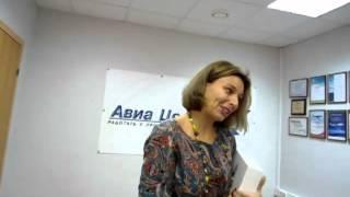 АвиаКасса - вручение IPad победителю розыгрыша(Награждение победителя акции