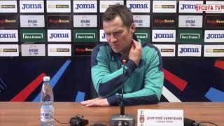 Пресс-конференция Дмитрия Хохлова и Дмитрия Кириченко после матча «Уфа» – «Динамо»