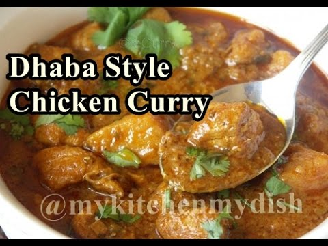 Chicken Curry in hindi | Dhaba Style Chicken Curry | My Kitchen My Dish