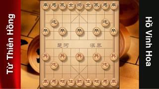 Từ Thiên Hồng vs Hồ Vinh Hoa   Ván đấu hay