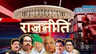 Savdhan Haryana 25th Aug. News Bulletin