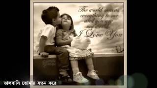 Mon pajore shudhu tumi acho by KAZI SHUVO HD 720p lyrics