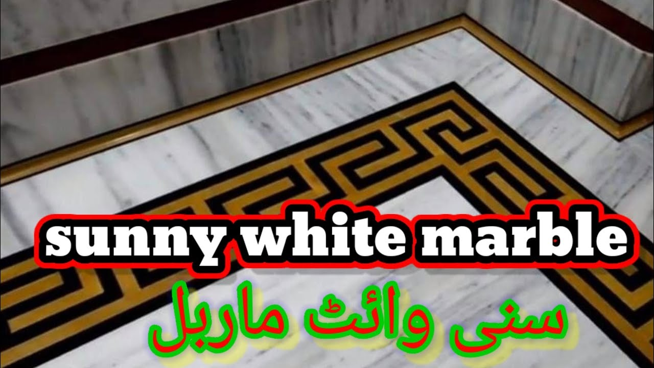 Sunny White Marble Design With Price - YouTube