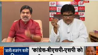 Taal Thok Ke: Who is pushing communal agenda to appease voters…